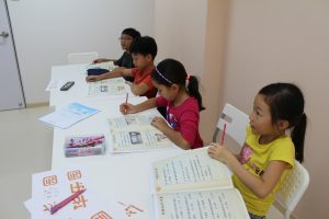 Primiary School Chinese Tuition